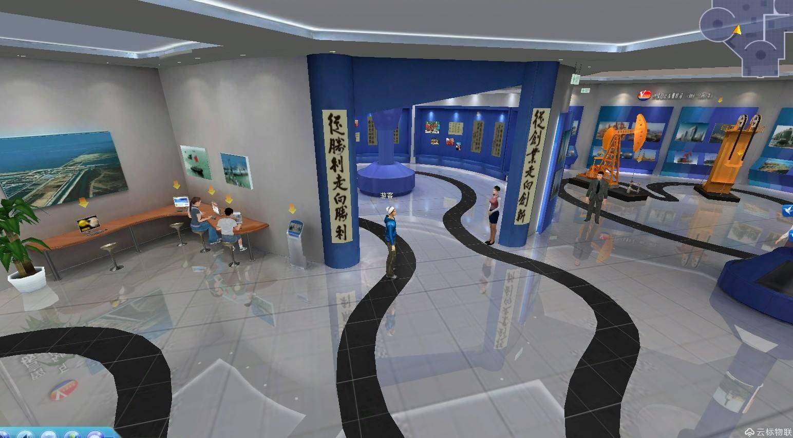 室内虚拟三维漫游导航