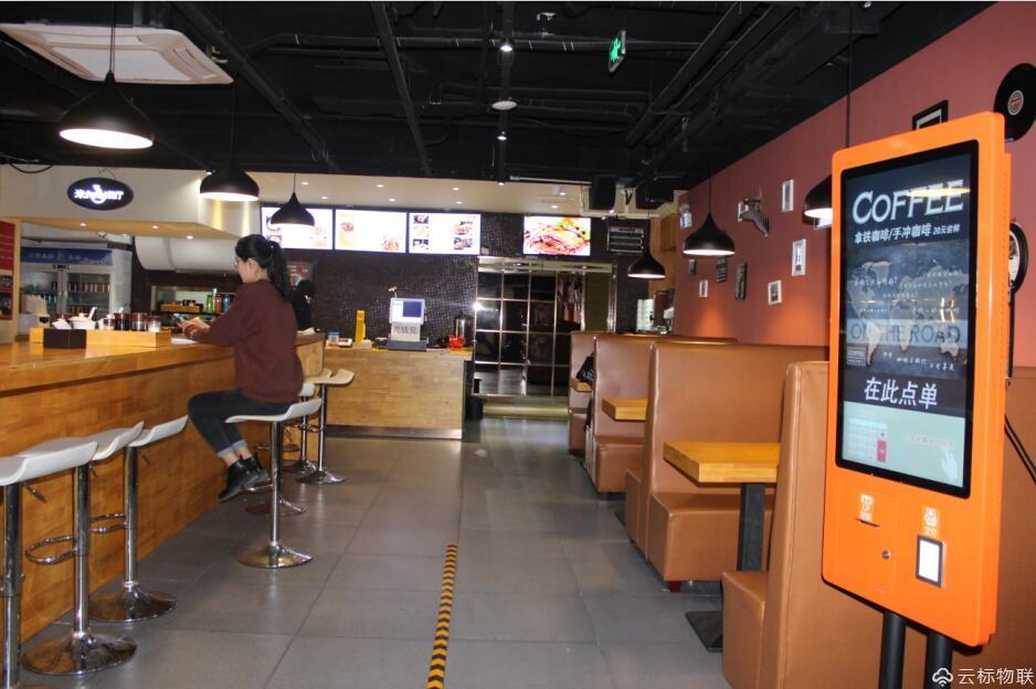 咖啡厅内环境