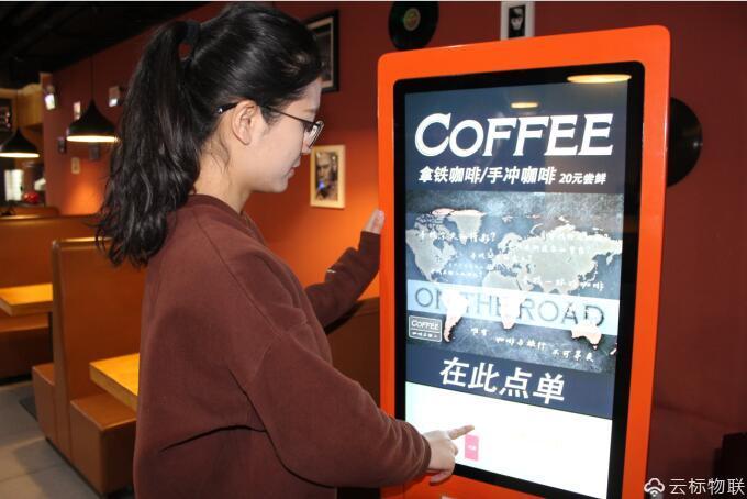 自助咖啡点选