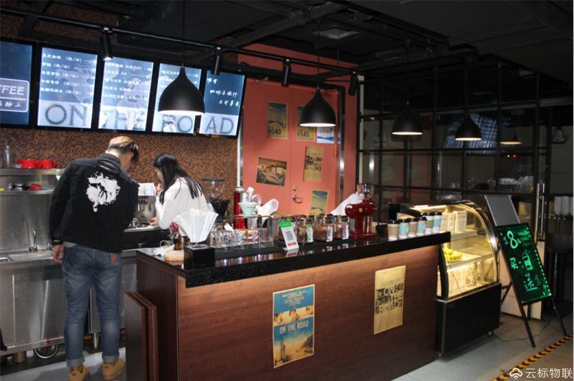 咖啡厅服务前台
