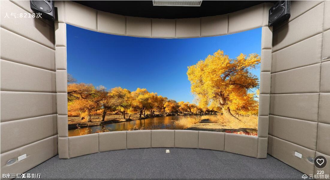 房山文化活动中心,数字化信息发布、触摸查询展示系统